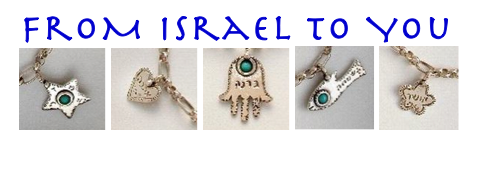 from israel to you logo