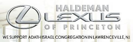 Haldeman Lexus logo