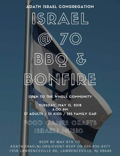 flyer for bbq event
